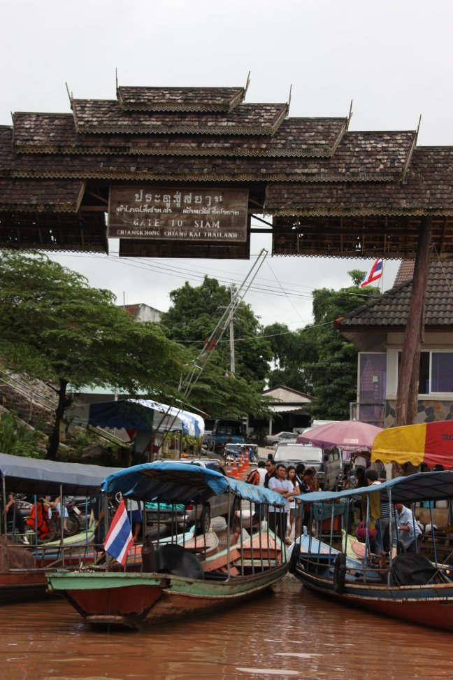 2008: Gate to Siam (grens)