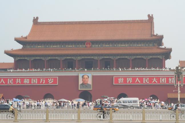China en haar keizerlijk verleden