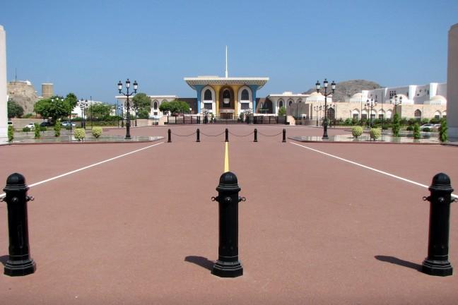 Paleis van de Sultan, Muscat