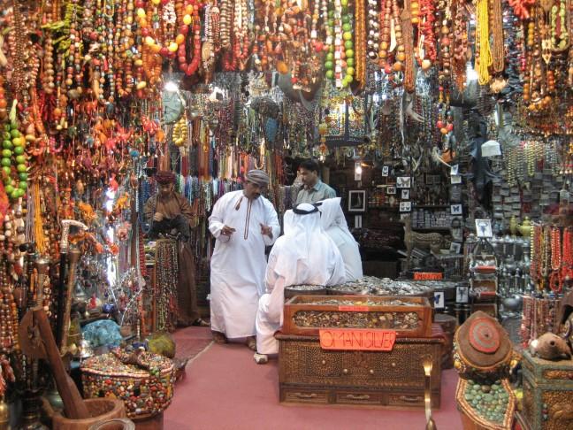 Oman silver