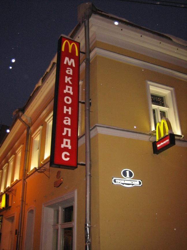 Mac Russia