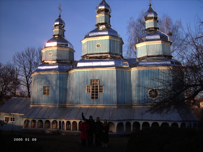 De Oekrainse oude Kerk (Orthodox)
