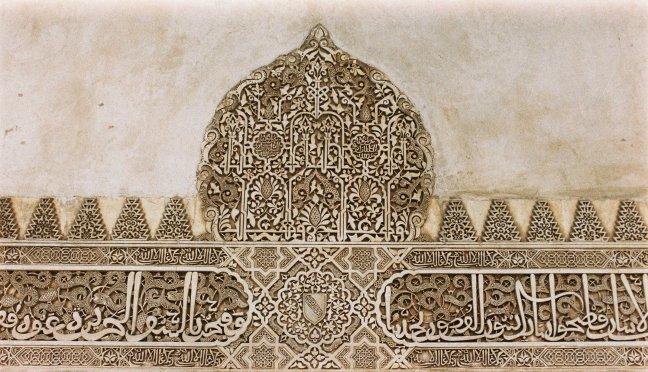 Detail in het Paleis - Alhambra