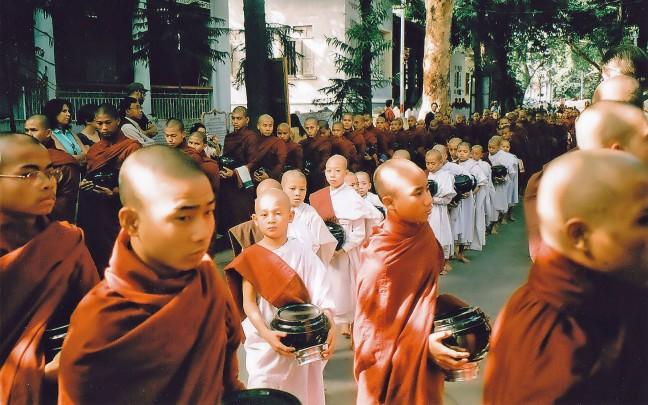 Maha Ganayon Kyang