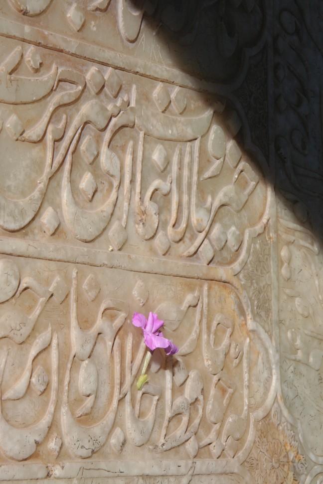 Tombe van Hafez