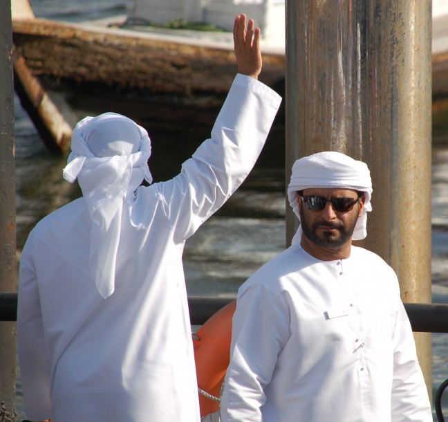Coole Emirati