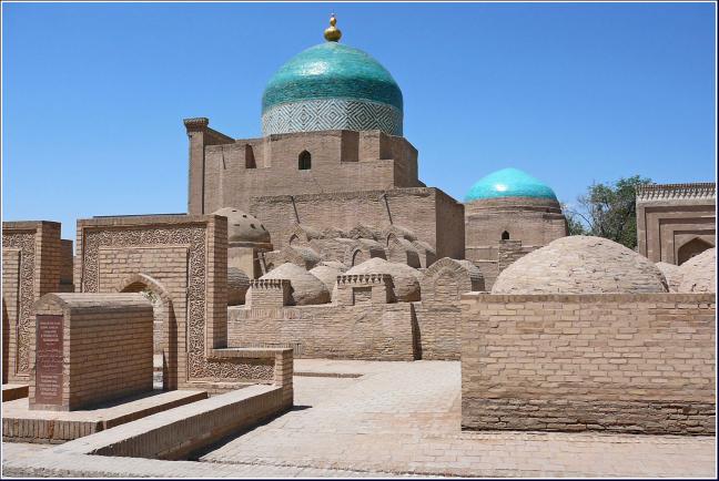 Pahlawan Mahmoed Mausoleum