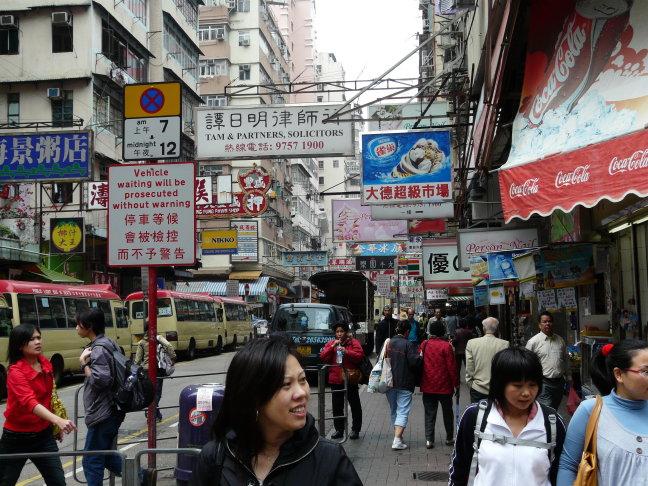 straatdrukte in HK
