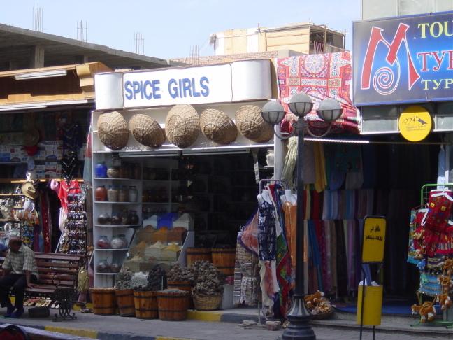 Spice (girls)