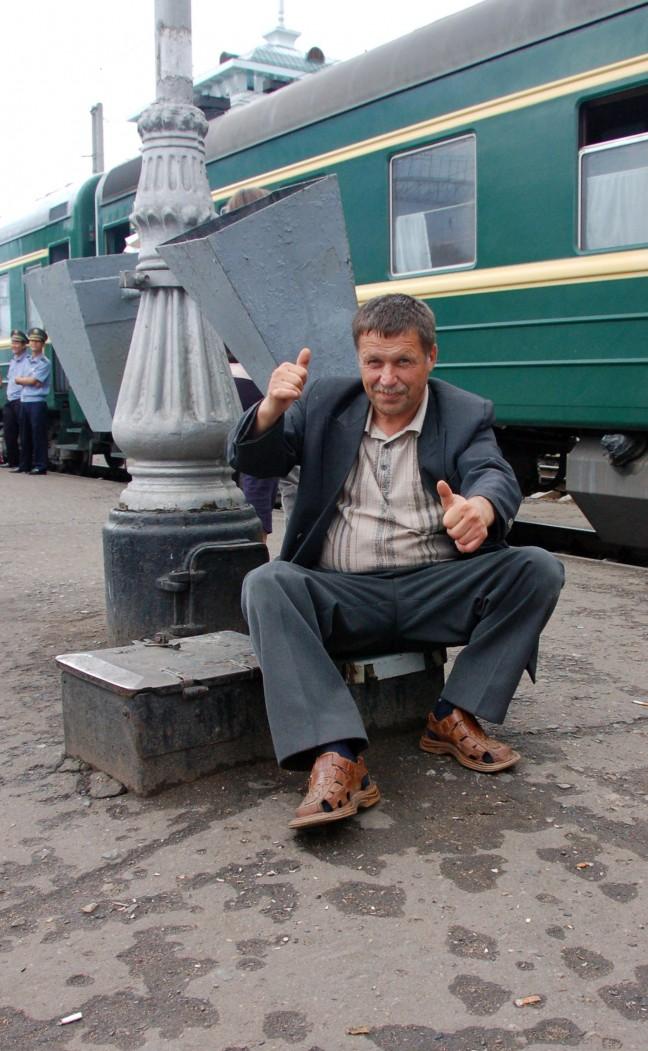 Vrolijke Rus
