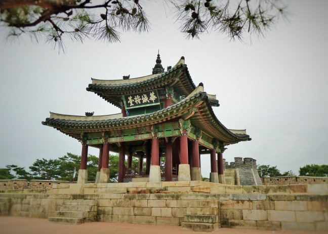 Suwon West Command Post (???)