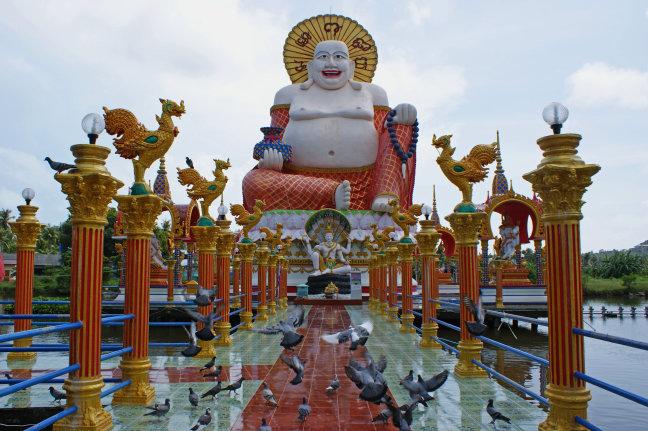 Smiliong Budha