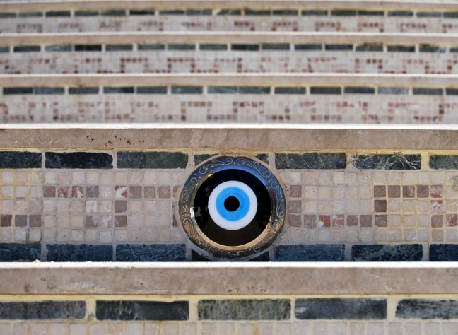 """het """"oog"""""""