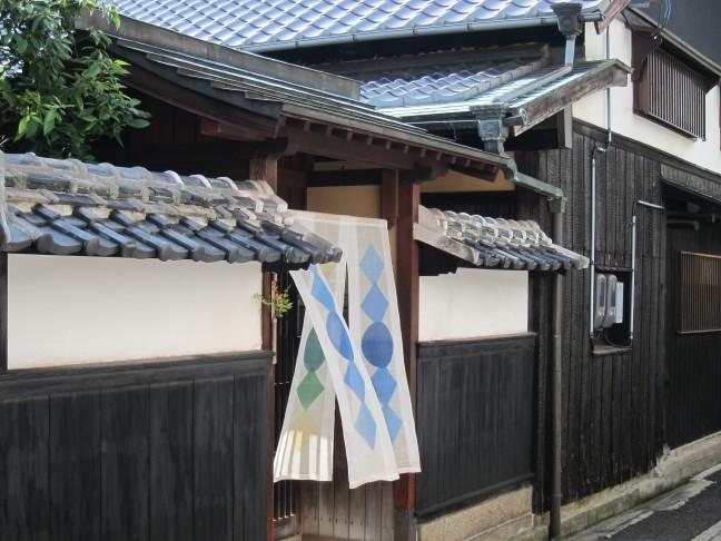 straatbeeld Naoshima