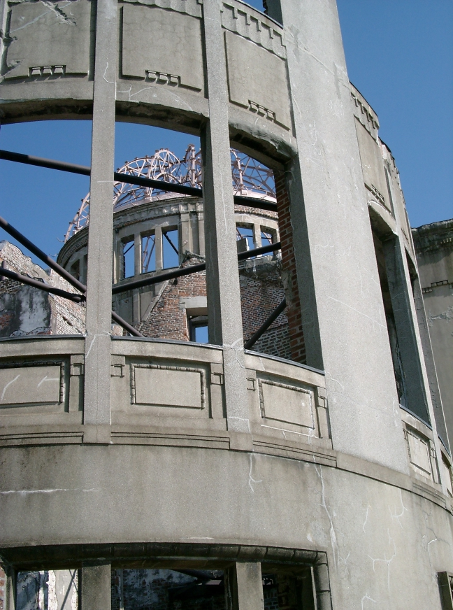 Bomb Dome up close